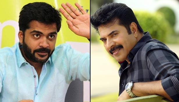 Mammootty-Simbu-apparently-joint-with-premam-Director_SECVPF