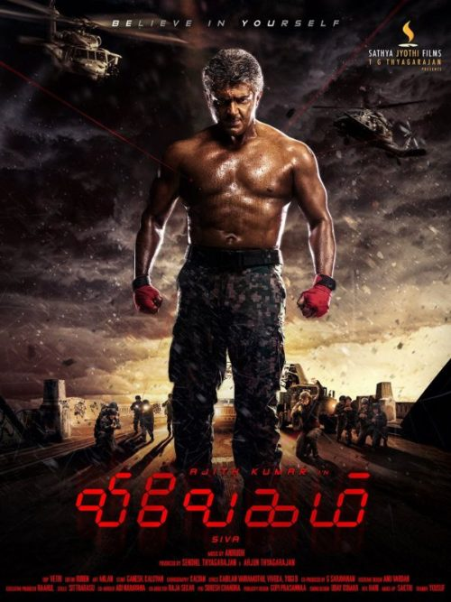 vivegam ak57 first look