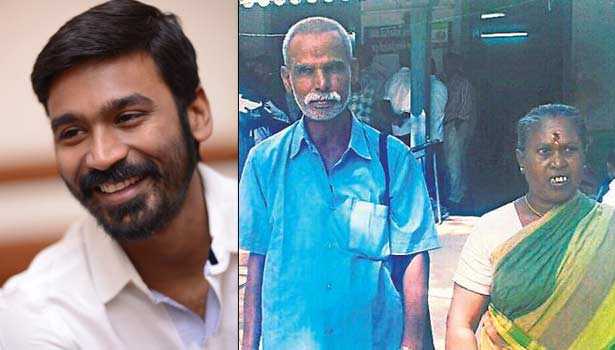 Dhanush-Parents