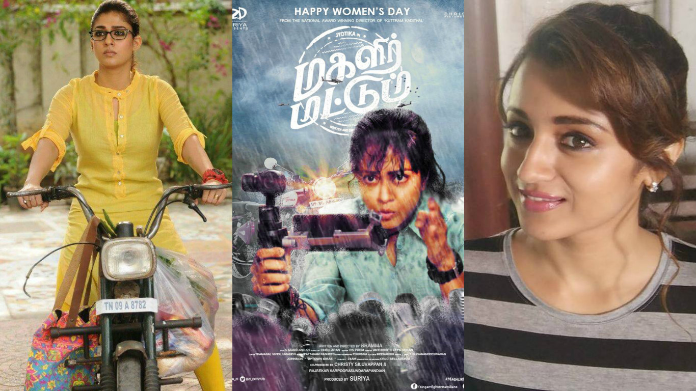 films-dominate-centric-heroine-films-in-Tamil-film