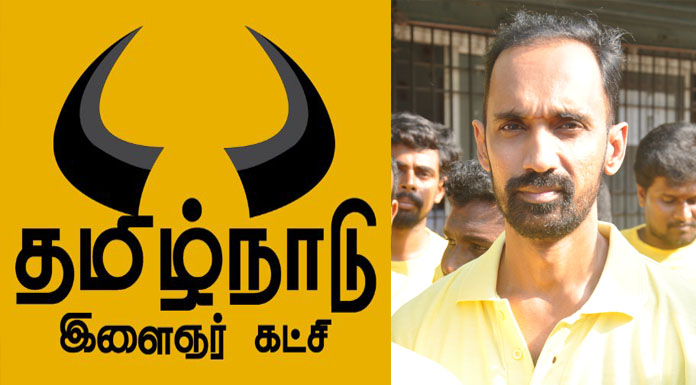 Tn Youth Party Statement