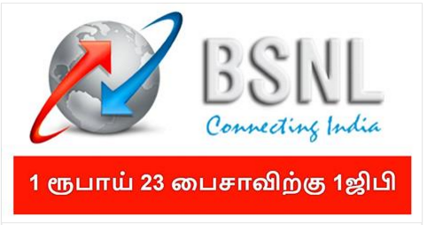 BSNL_cinemapettai