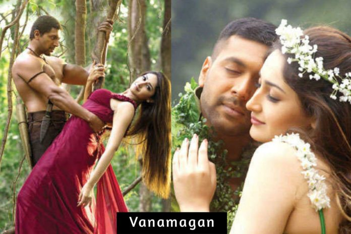 Vanamagan_cinemapettai