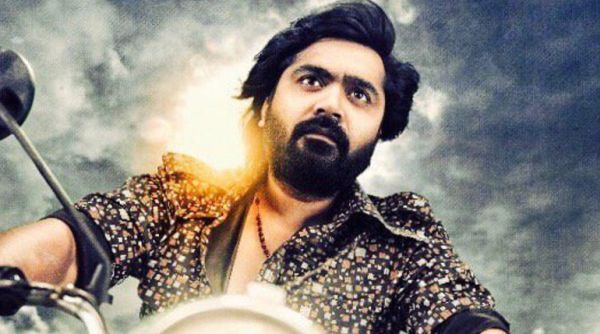 simbu aaa movie