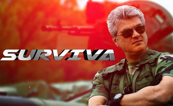 ajith surviva song award