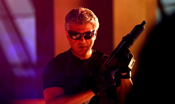 ajith surviva song released