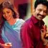 love-rumor-actors-cinemapettai