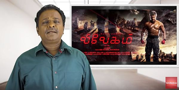 maaran review vivegam