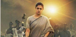 nayanthara new movie