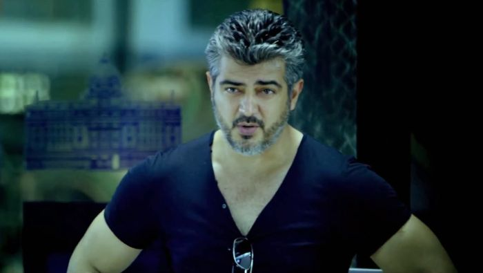 arambam ajith