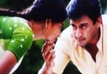 Prashanth Sneha New Movie