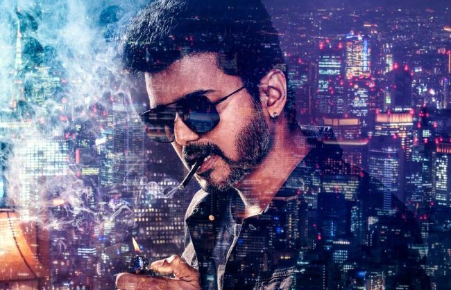 sarkar