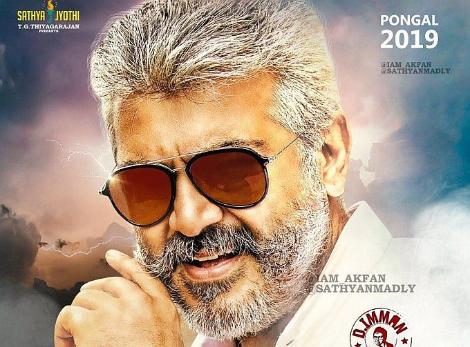 ajith viswasam first look