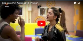 bigg boss promo video