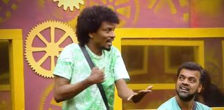 senrayan-in-biggboss2