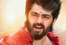 Viswasam-Pongal-release