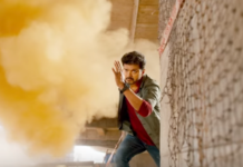 sarkar teaser video
