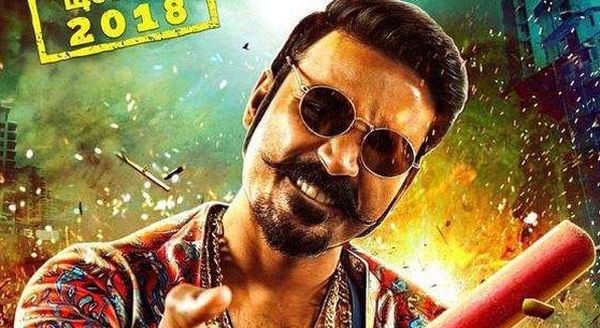 maari-2-first-look-poster-dhanush