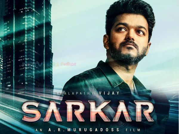 sarkar-movie