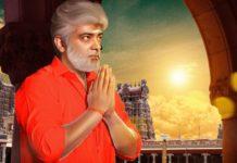 thala-ajith-viswasam