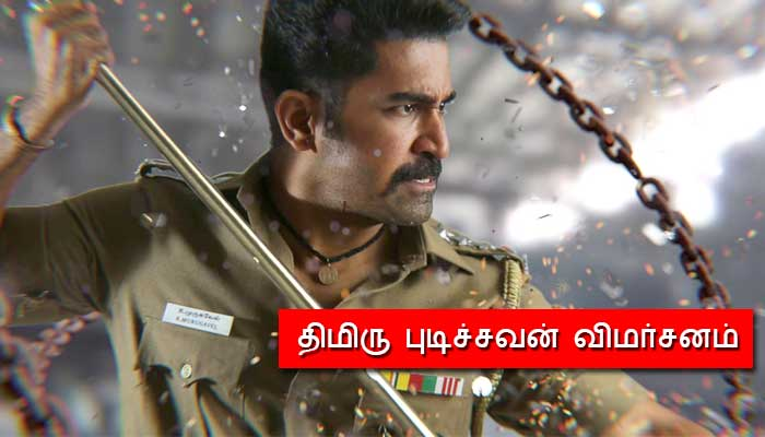 thimiru-pudichavan-review