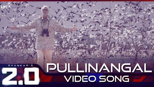 pullinangal-video-song-2.o