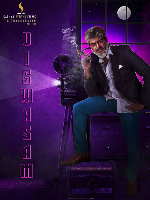 Viswasam Movie Fan made poster