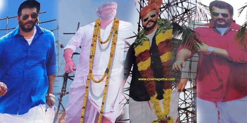ajith-cut-out