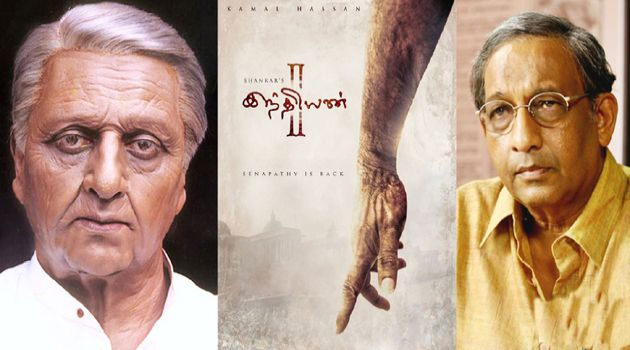 indian2-new-movie