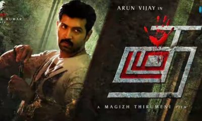thadam-movie-sneak-peek-video