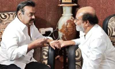 Vijayakanth Rajinikanth Meeting