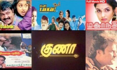 90s-tamil-movie
