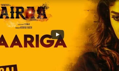 kaariga-lyrical-song-video-aira-movie