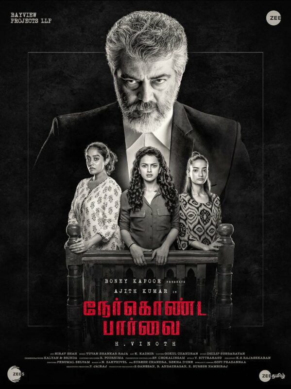 thala 59 first look