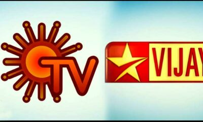 sun-tv-vijay-tv