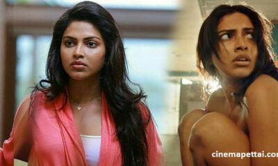 amala-paul-vijaysethupathi-movie