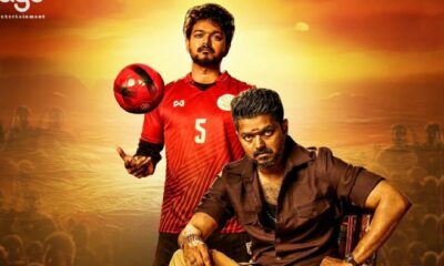 bigil-movie-video