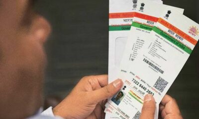 how-to-download-aadhaar-card