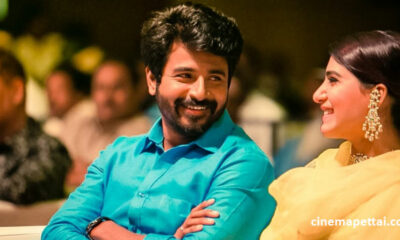 sivakarthikeyan-next-movie