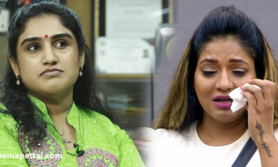 vanitha-vijayakumar-bigg-boss3-video