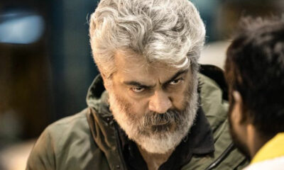 ajith-nerkondapaarvai-casino-theater