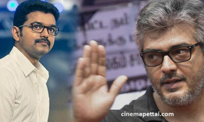 ajith-vijay-movie-fan-made
