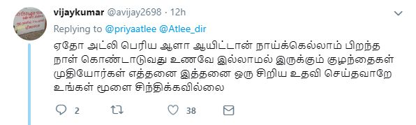 atlee-comment