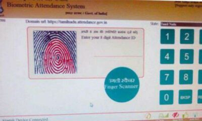 biometric-attendance-school