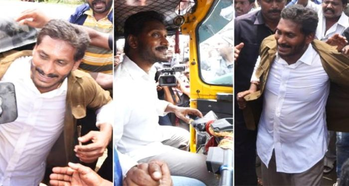 jagan-mohan-reddy-auto-drivers