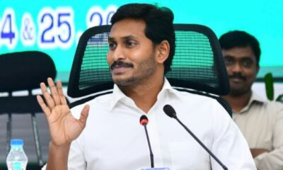 jagan-mohan-reddy-job