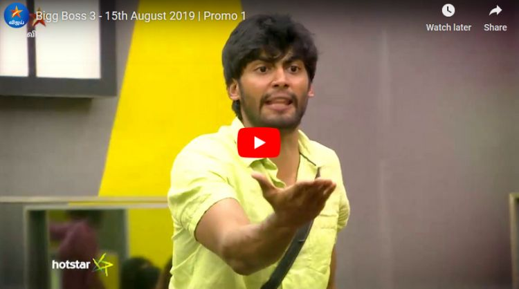 bigg-boss-aug15-promo