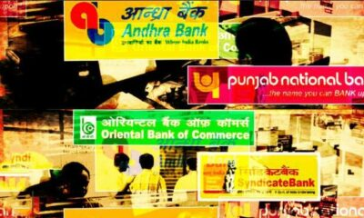 indian-banks-in-india