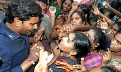 jagan-mohan-reddy-anna-food