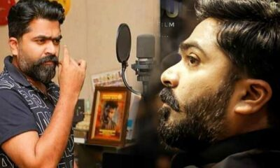mahamanadu-simbu-movie